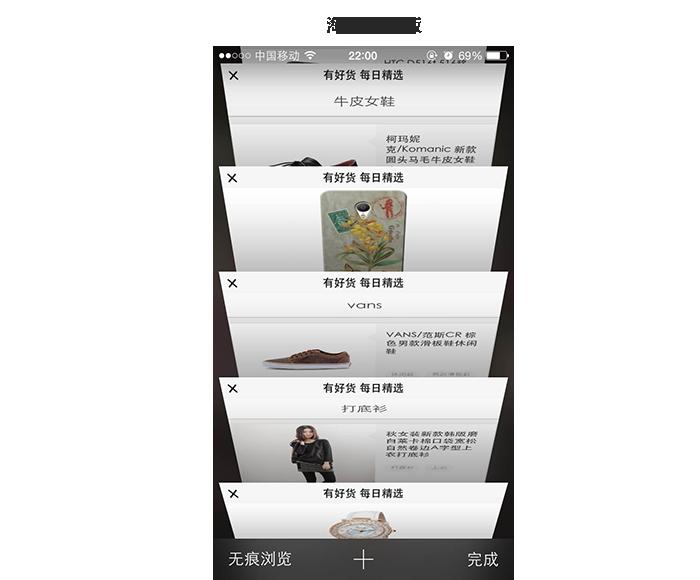 a8 Web App、Hybrid App(混合app)和Native App(原生app)的区别