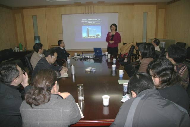 guanli 福州管理系统开发哪家好?