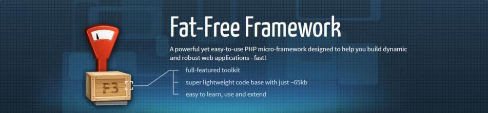 p5 資深PHP程序員推薦 19款頂級PHP Web框架