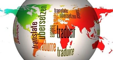 yuyan 构建多语言网站的挑战