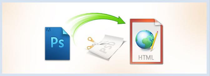 HTML PSD对业主的HTML转换的好处