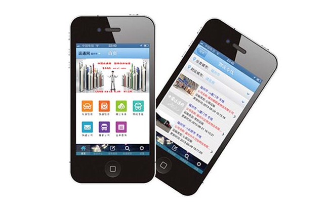 QQ截图20150814114741 政府app设计开发不是目的,做好便民服务才是关键