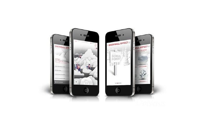 app2 电商企业开发app商城转变了经营模式
