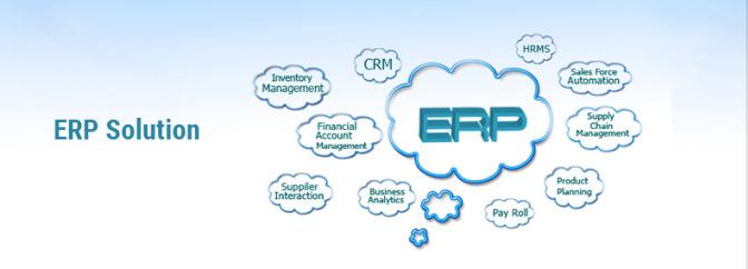 erp 需要基于订阅的企业ERP解决方案