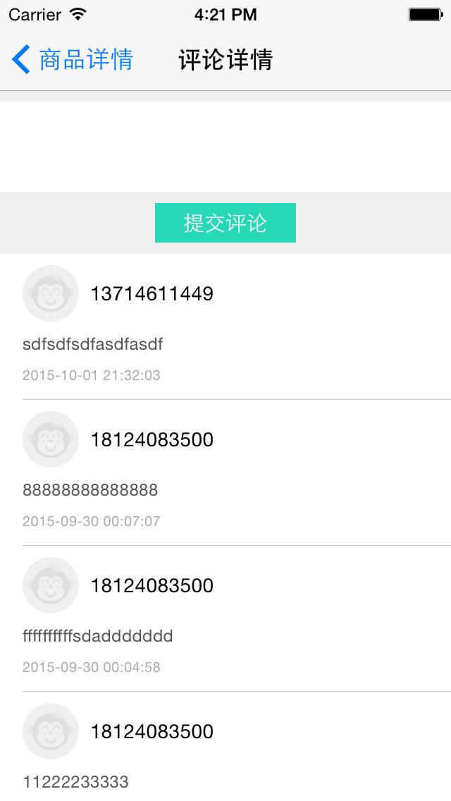 iOS Simulator Screen Shot 2015年10月7日 下午4.21.37 秒送app