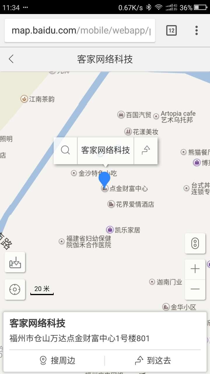 1 推荐一个百度地图手机端位置标注API