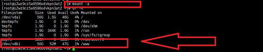 10 最新2017年 阿里云 linux 挂载数据盘教程