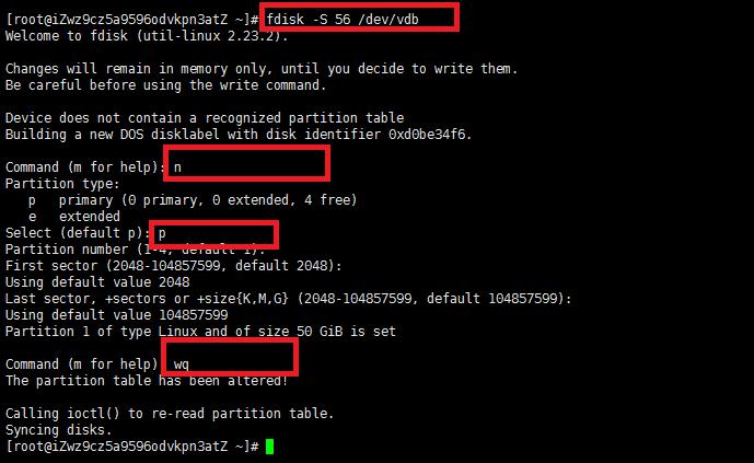 3 最新2017年 阿里云 linux 挂载数据盘教程