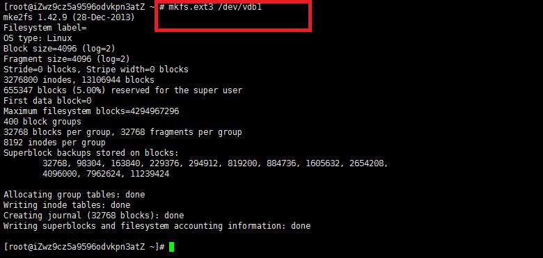 61 最新2017年 阿里云 linux 挂载数据盘教程