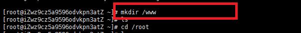 7 最新2017年 阿里云 linux 挂载数据盘教程