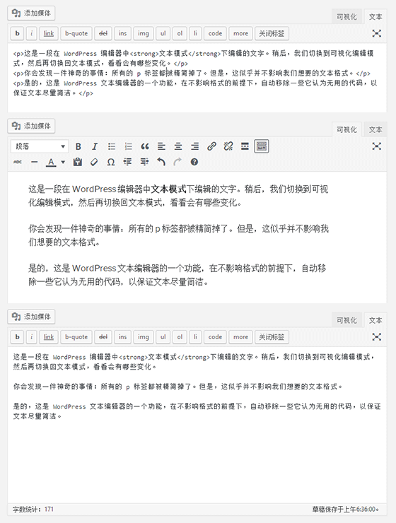 074402 ozPE 2896879 WordPress 4.8.1 发布,增加单独的 HTML 小工具