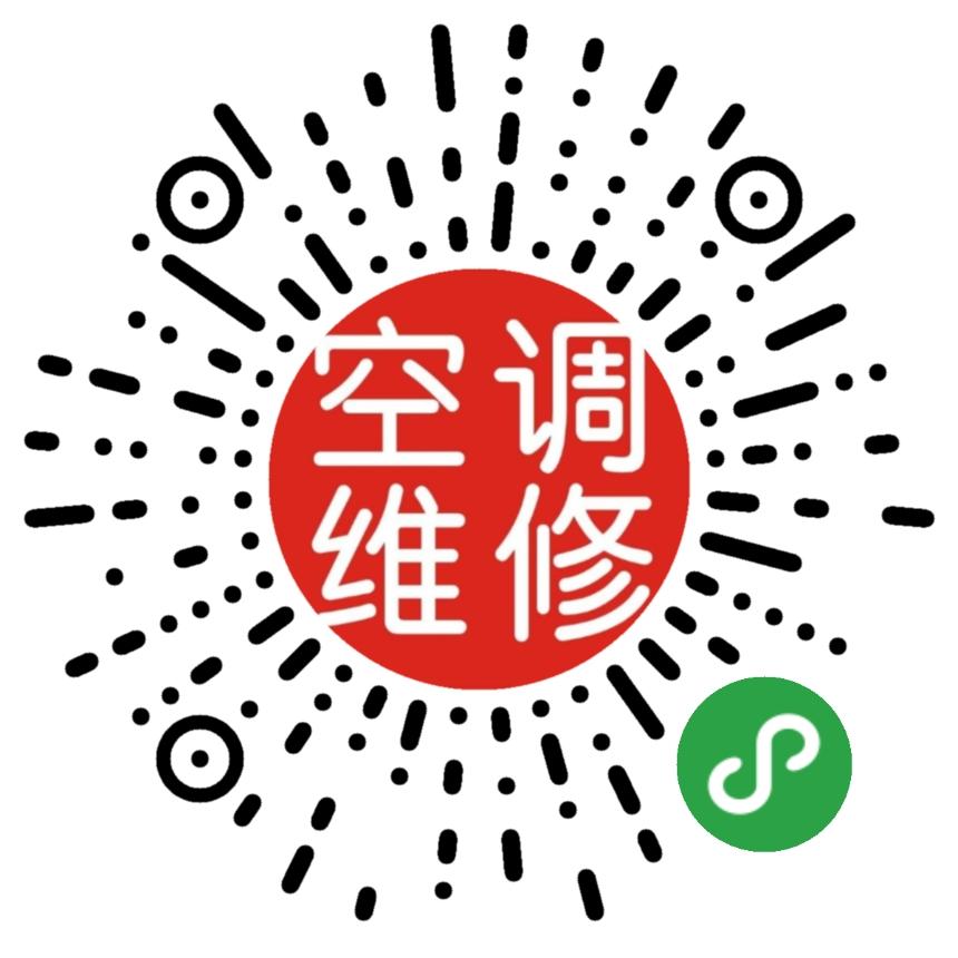 s1 深圳空调维修公众号+小程序预约派单系统
