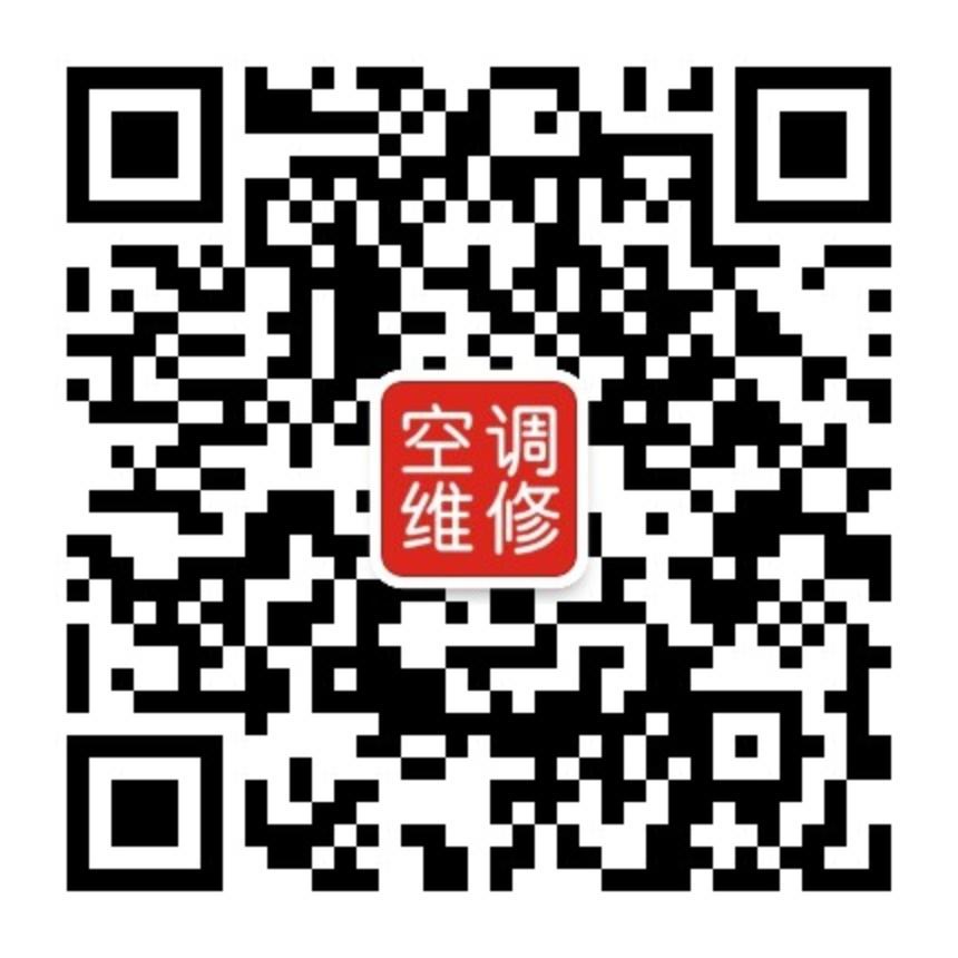 s2 深圳空调维修公众号+小程序预约派单系统