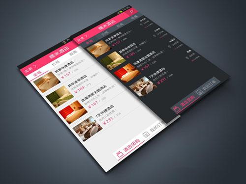 timg 12 开发商务酒店app的好处