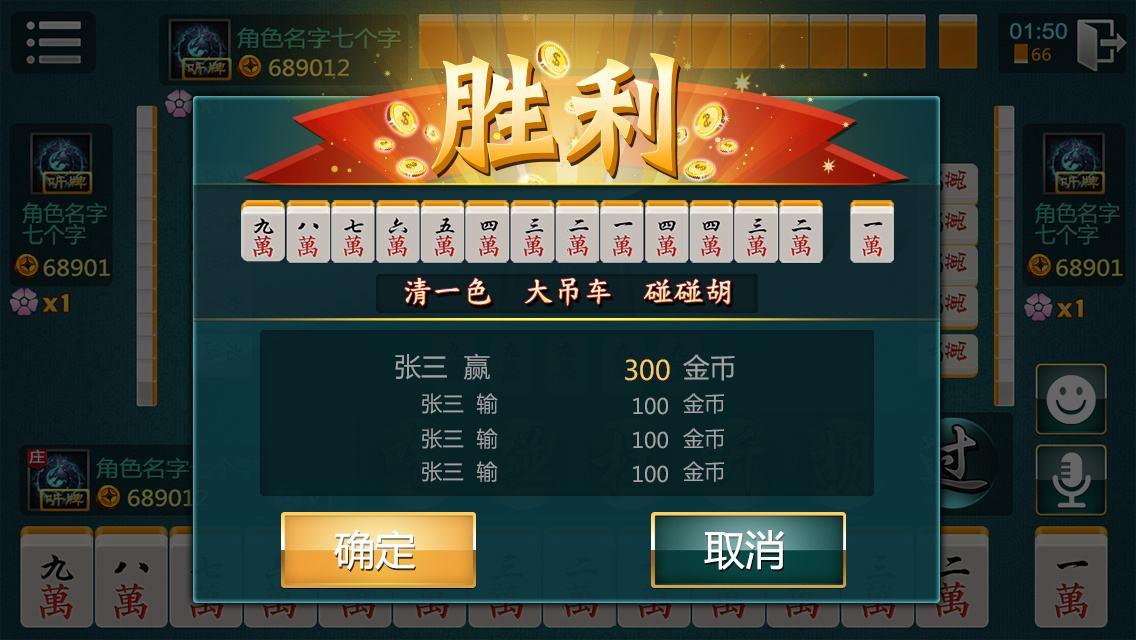 timg 31 在深圳做一个麻将游戏app开发需要多少钱?