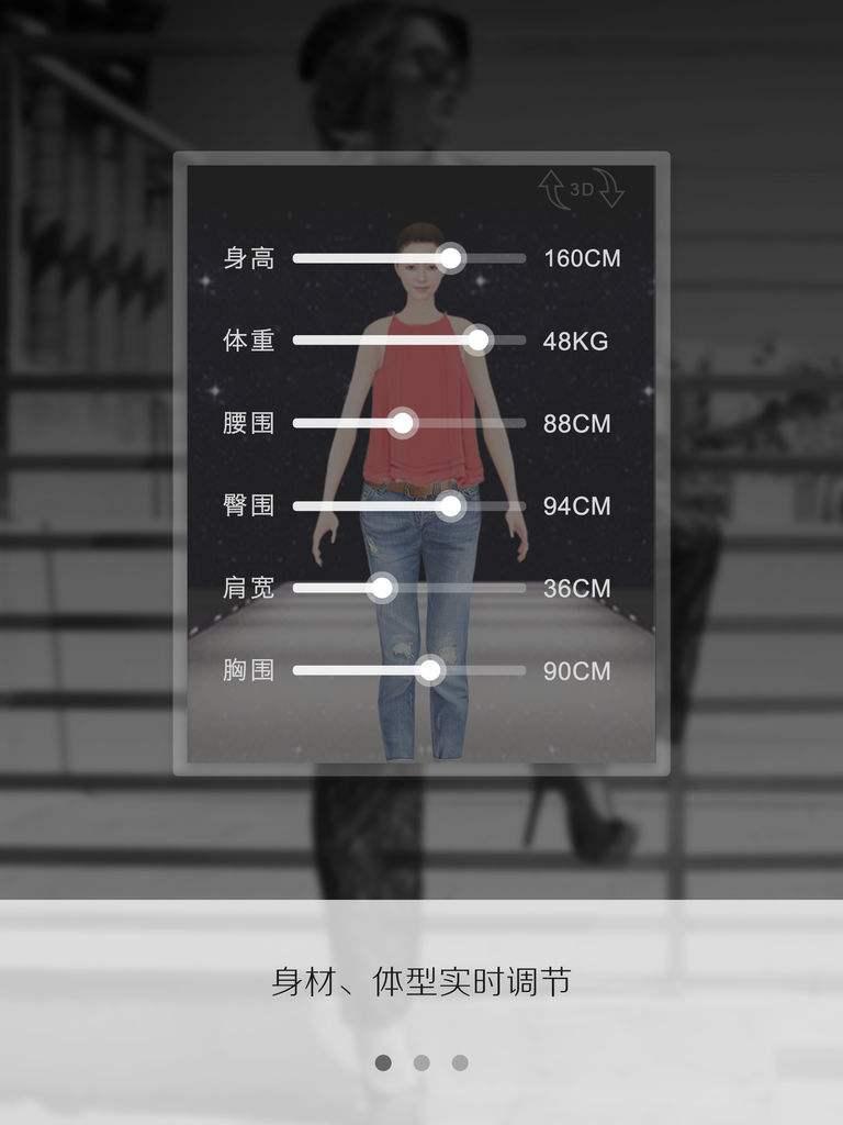 timg1 共享衣服APP开发