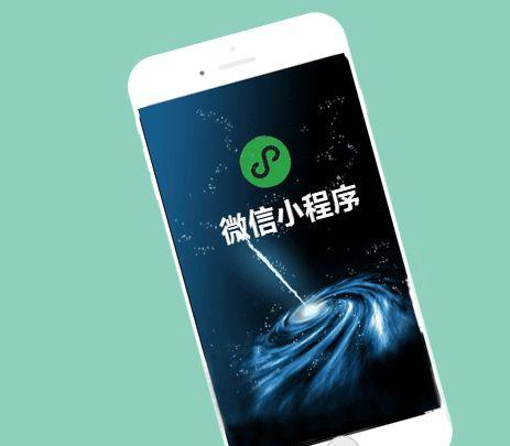 weixin 有必要做微信小程序开发吗?