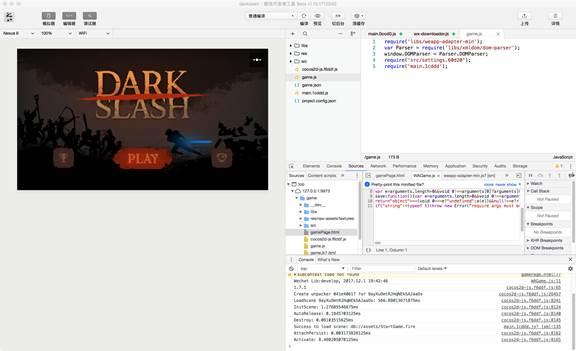 y3 微信小程序游戏开发都用什么游戏引擎?