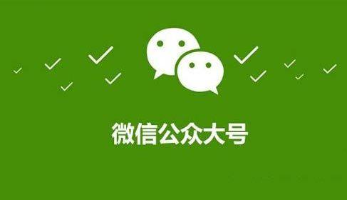 51 上海公众号开发公司浅析文案怎么写更吸睛?