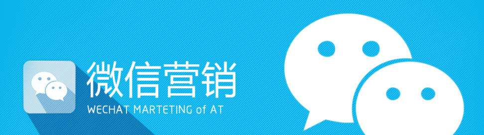 g 微信公众平台的营销特点有哪些?