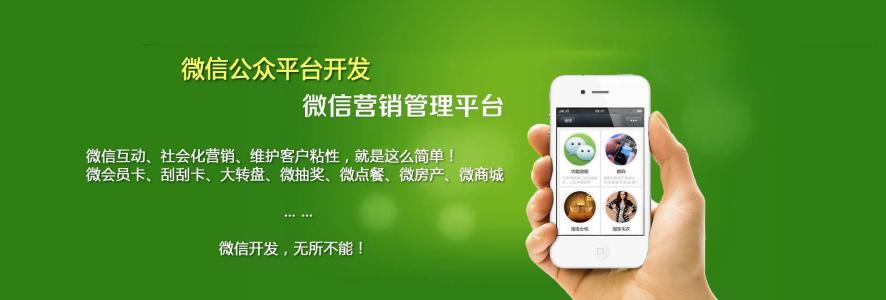 giuuo 微信公众平台有哪些营销互动活动呢?