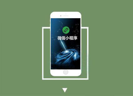 timg 1 广州小程序开发公司有哪些骗局陷阱?