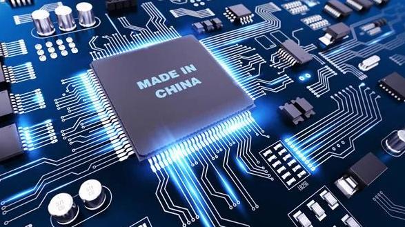 205610 hCRN 2903254 国家出资支持国产芯片研发,阿里、腾讯也开始行动