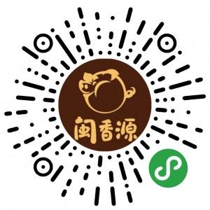 c91de50263823c338b221bfa0a975e6f 300x300 闽香源多门店超市小程序