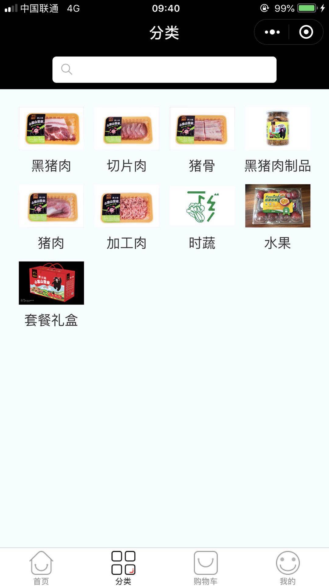 m3 闽香源多门店超市小程序