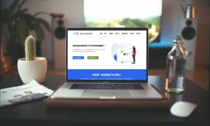 免费开源客家民宿酒店系统 – 自营软件