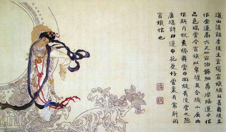 图1 4 5 3 清·《窅娘舞莲图卷》凌抒绣,南京博物院藏 认识真正的四大名绣:苏绣