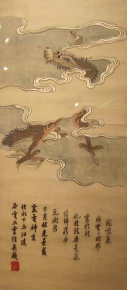 图1 4 5 5 清末·《龙》沈寿绣,苏州博物馆藏 认识真正的四大名绣:苏绣