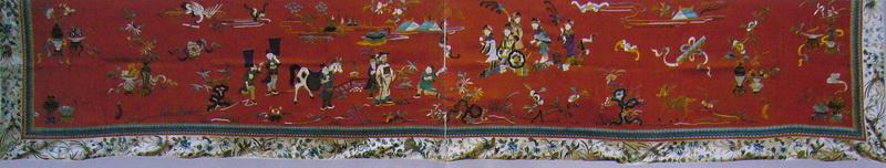 图137 喜彩床檐(现藏湖南省博物馆) 刺绣与婚嫁的风俗