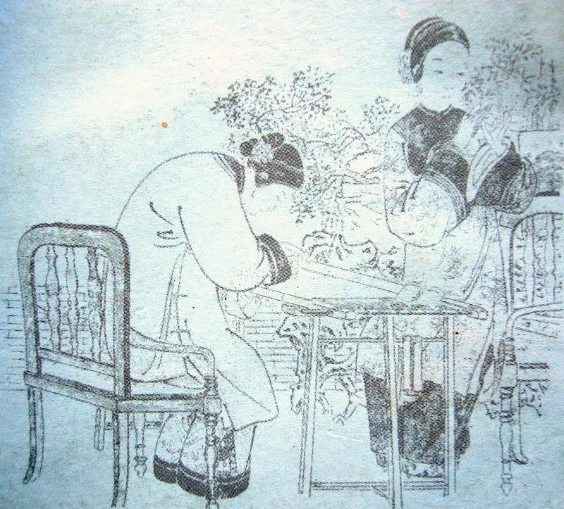图188 2 古代女子刺绣创作中 刺绣与国画——古典审美的文化传承