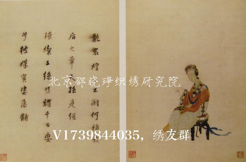 图2 2 2 3 顾绣《宋元名迹册页》3(现藏北京故宫博物院) 中国历代刺绣名家之韩希孟