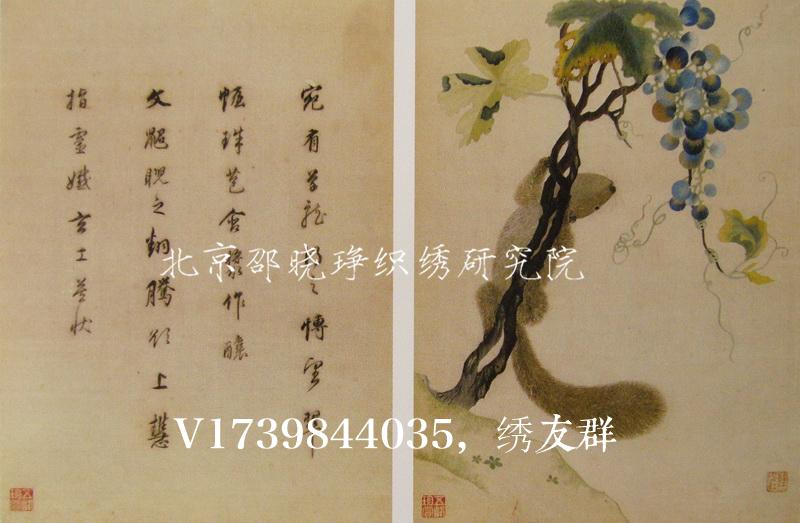 图2 2 2 6 顾绣《宋元名迹册页》6(现藏北京故宫博物院) 中国历代刺绣名家之韩希孟