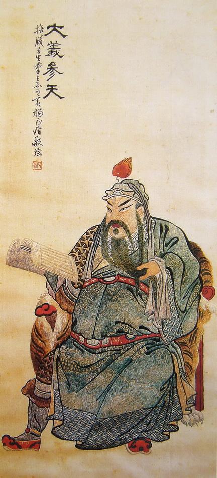 图5 1 3 民国湘绣《关公像》·台北故宫藏 当代刺绣有哪些创新?