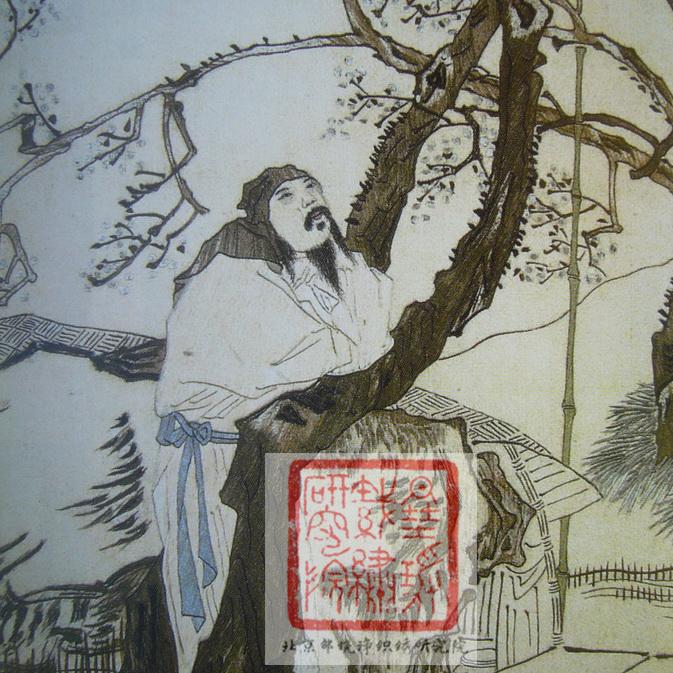 图2 2 2 25, 凌抒绣《爱梅图》册页(现藏南京博物院) 中国历代刺绣名家之凌抒