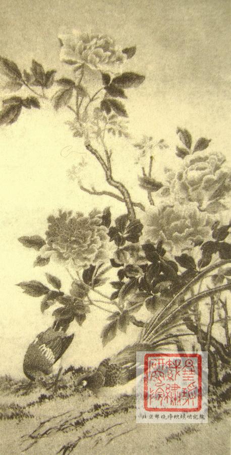 图2 2 2 27 余德刺绣作品《锦鸡牡丹》 中国历代刺绣名家之余德