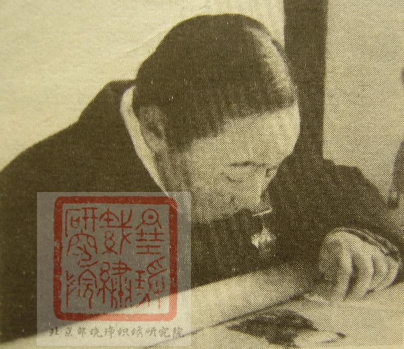 图2 2 2 28,金静芬像 中国历代刺绣名家之金静芬