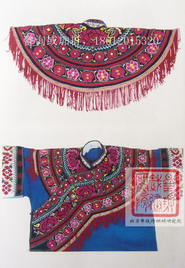 图6 6 3 彝族刺绣 中国少数民族刺绣之彝族刺绣