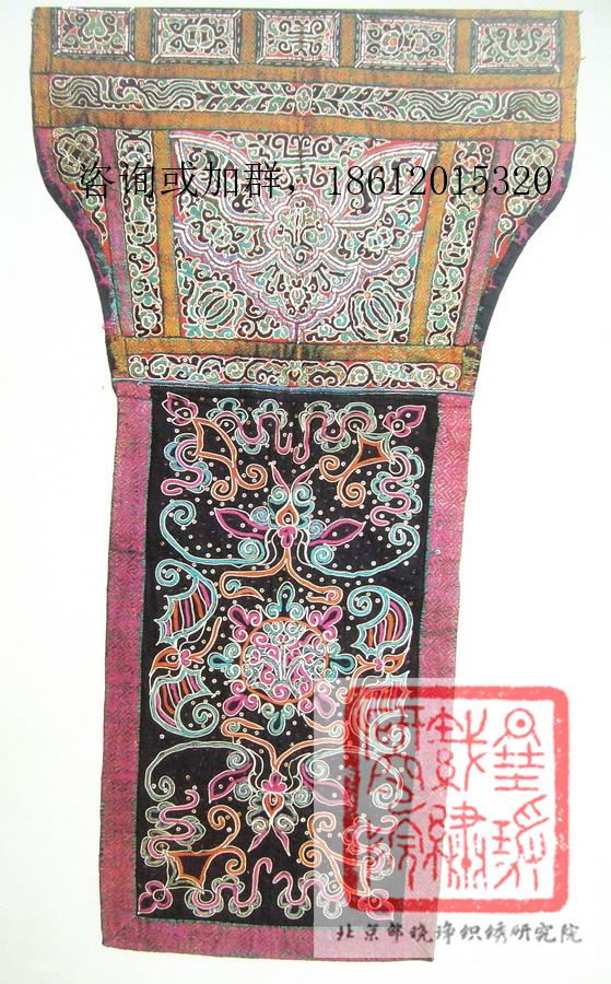 图6 7 1 水族刺绣背扇 中国少数民族刺绣之水族刺绣