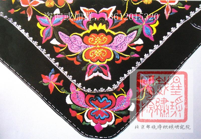 图6 8 1 中国少数民族刺绣之羌族刺绣