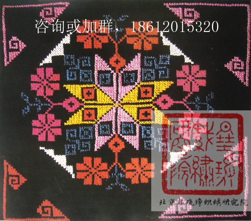 图6 8 2 中国少数民族刺绣之羌族刺绣