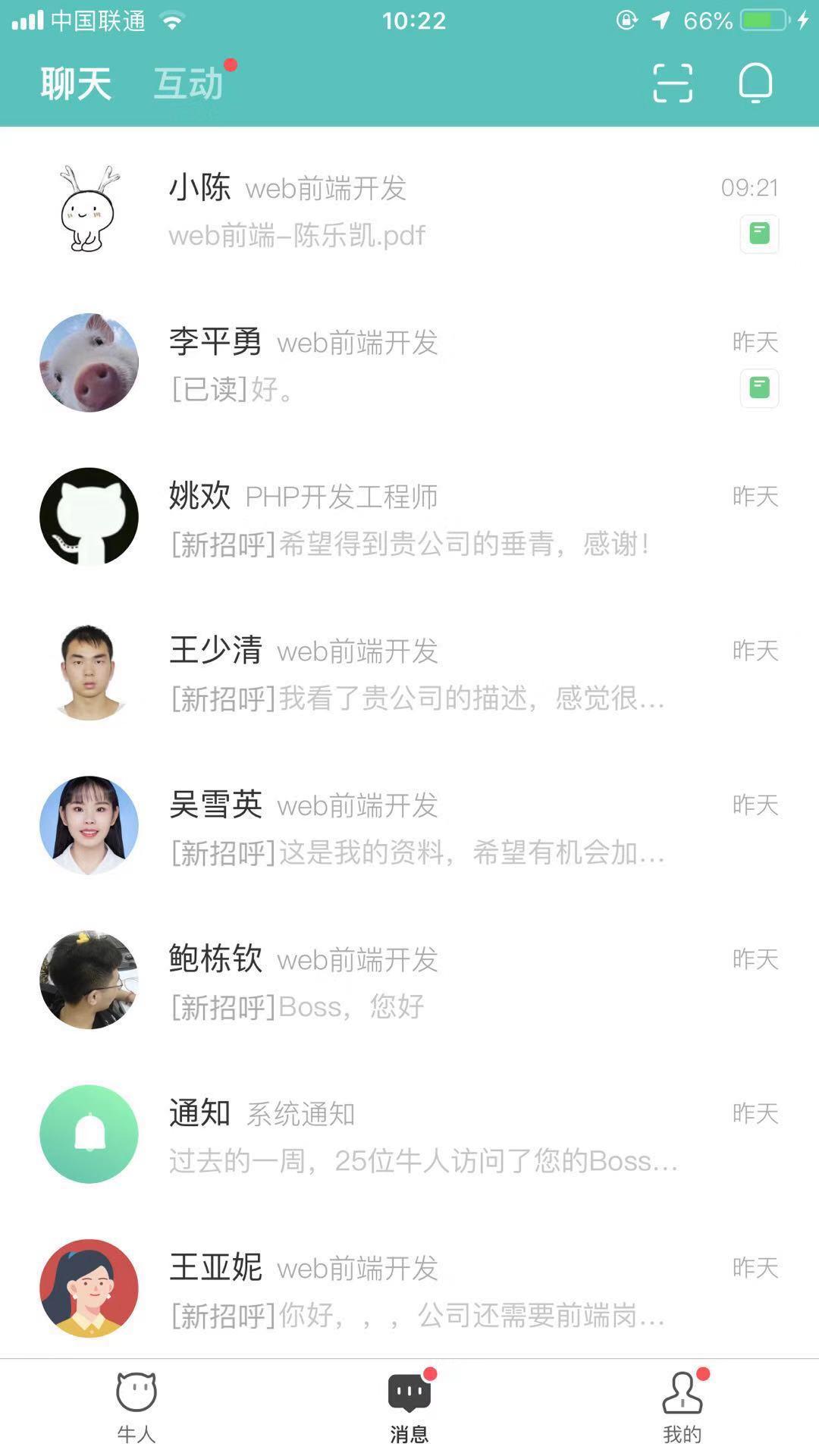 作为杭州的软件公司,为什么在杭州如此难招人?-芊雅企服