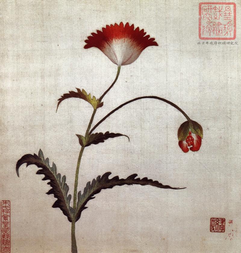 图3 4 当年朱启钤藏顾绣 民国时期中国织绣收藏第一人——朱启钤