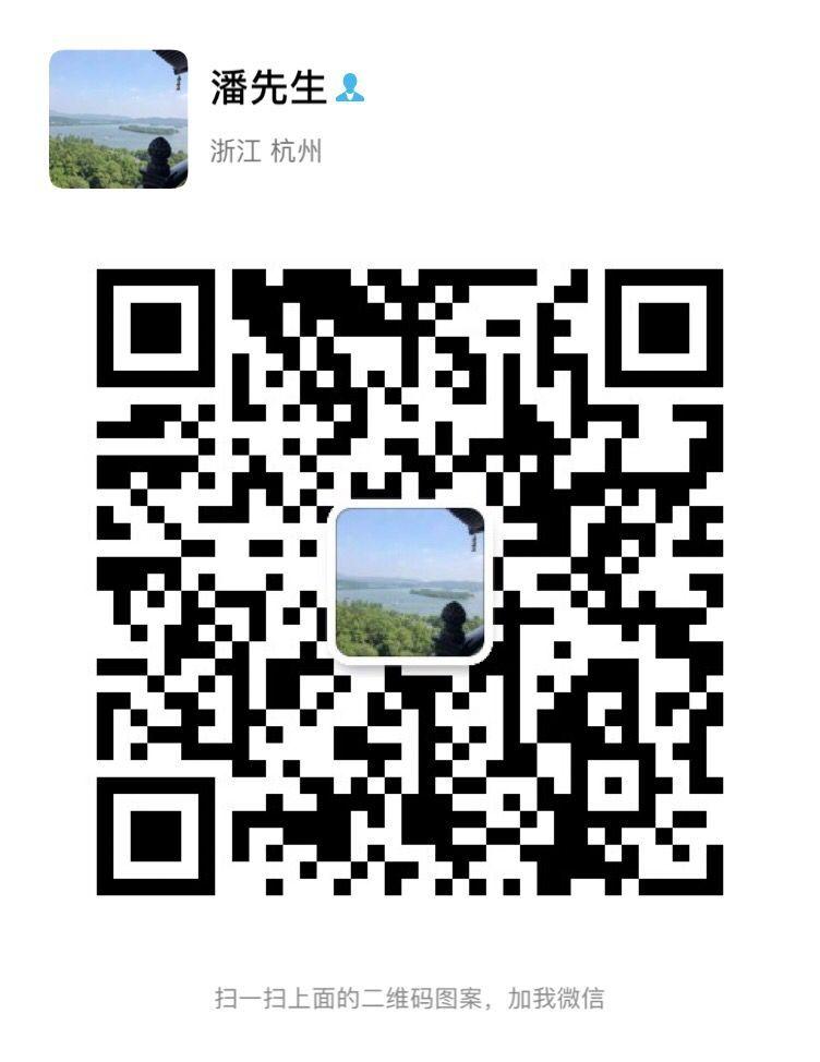 QQ图片20200102183811 约茶吗APP下载、线下茶空间共享资源整合商务app