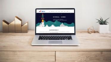 益企云 – 福州高新技术企业认定