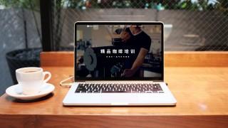 2020年广州EHS咖啡学院