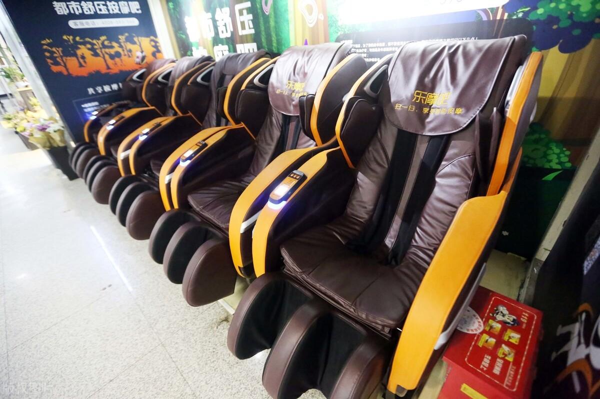 共享按摩椅APP开发,出门在外闲时等待更加轻松-芊雅企服